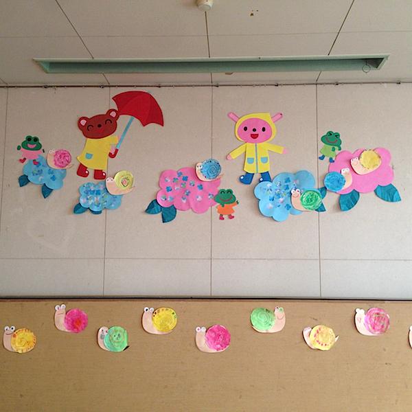 丹陽西保育園 壁飾り