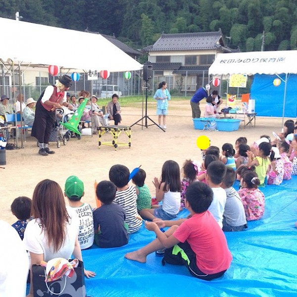 枚田みのり保育園ピエロのコメディショー