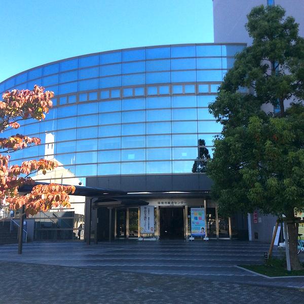 瑞穂市市総合センター