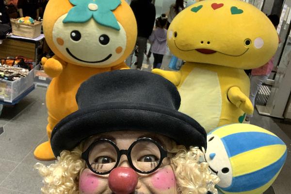 みずほ福祉フェスティバルでピエロとゆるキャラたちが賑やかパフォーマンス♪岐阜県瑞穂市