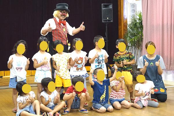 みと保育園でピエロの出張パフォーマンス!園児も先生もみんな笑顔♪愛知県豊川市