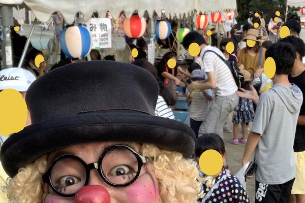 戸塚ニュータウン夏まつりで夏を満喫!出張イベントでピエロが全力パフォーマンス♪愛知県一宮市