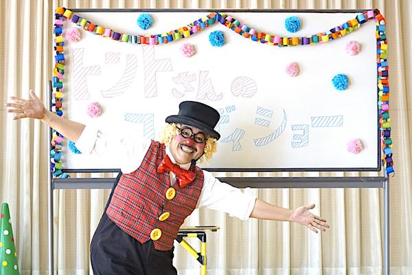 みゆきB子ども会でピエロの出張イベント!にぎやかピエロのコメディショー♪愛知県豊田市