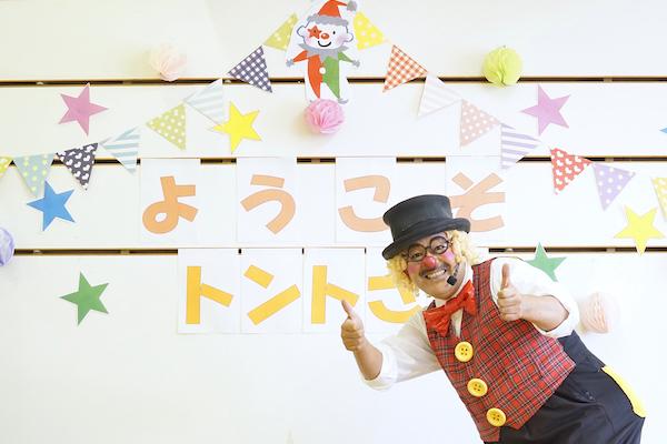 本宿保育園のお楽しみ会でピエロのコメディショーにちびっ子大興奮♪愛知県岡崎市