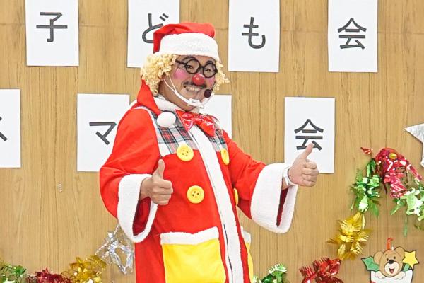 愛知県愛知郡の子ども会のクリスマス会で全力ピエロの出張イベント♪愛知県愛知郡